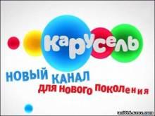 ОНЛАЙН ТВ uni016.ucoz.com