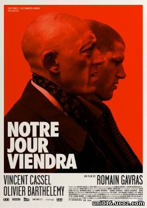 /news/nash_den_pridet_notre_jour_viendra_our_day_will_come_2010/2013-03-07-2685