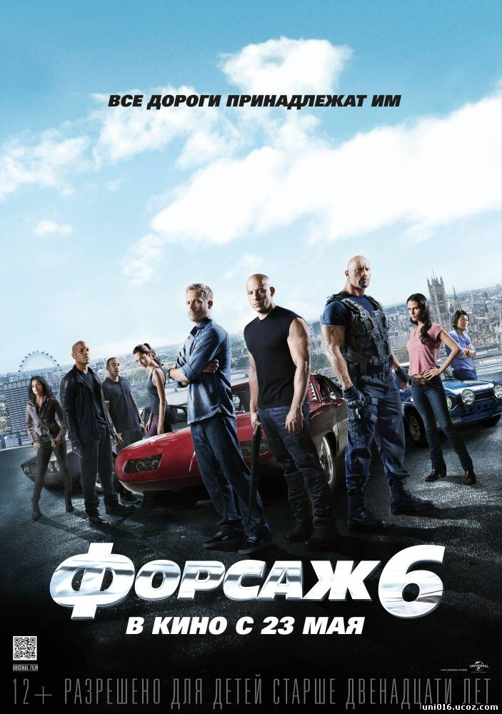 /news/forsazh_6_fast_furious_6_2013/2013-05-23-2815