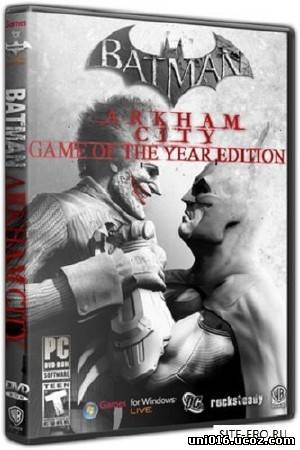 /news/batman_arkham_city_game_of_the_year_edition_steam_rip_2011_pc_rus_repack_by_r_g_origins/2013-10-21-2964
